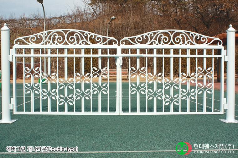 개나리문-더블-쌍문-휀스종류-철망-울타리-팬스-담장-fence-현대휀스개발