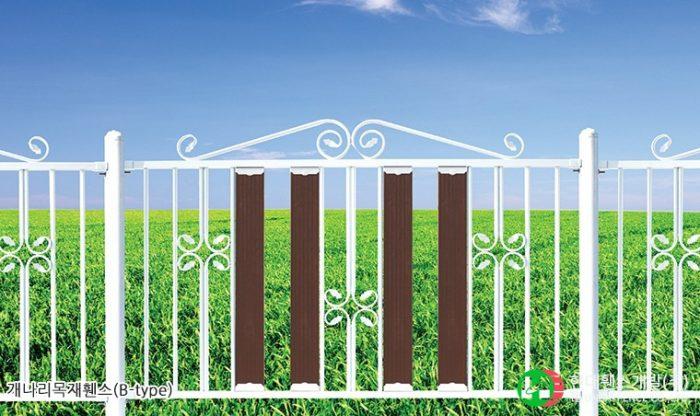 개나리휀스-펜스-Btype-휀스종류-철망-울타리-팬스-담장-fence-현대휀스개발
