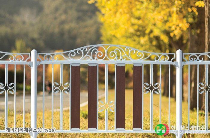 개나리휀스-펜스-Ctype-휀스종류-철망-울타리-팬스-담장-fence-현대휀스개발