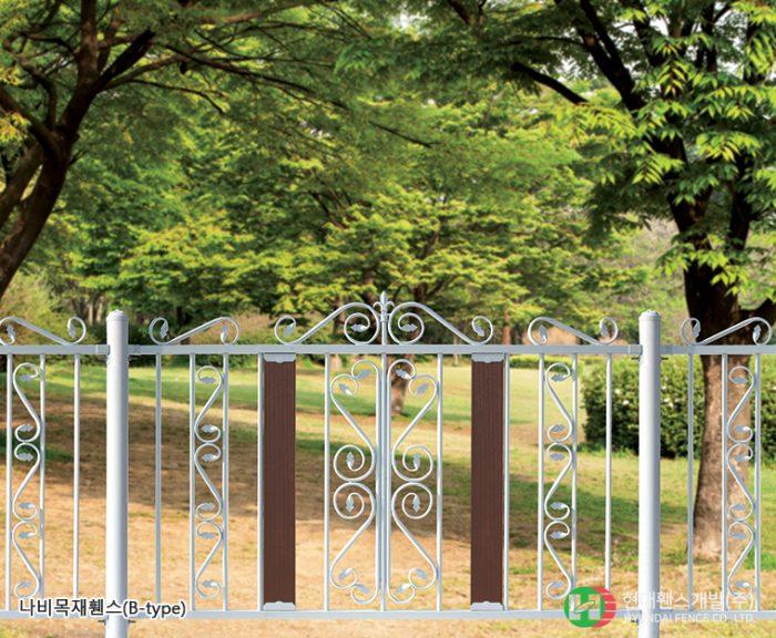 나비목재휀스-펜스-Btype-휀스종류-철망-울타리-팬스-담장-fence-현대휀스개발-2