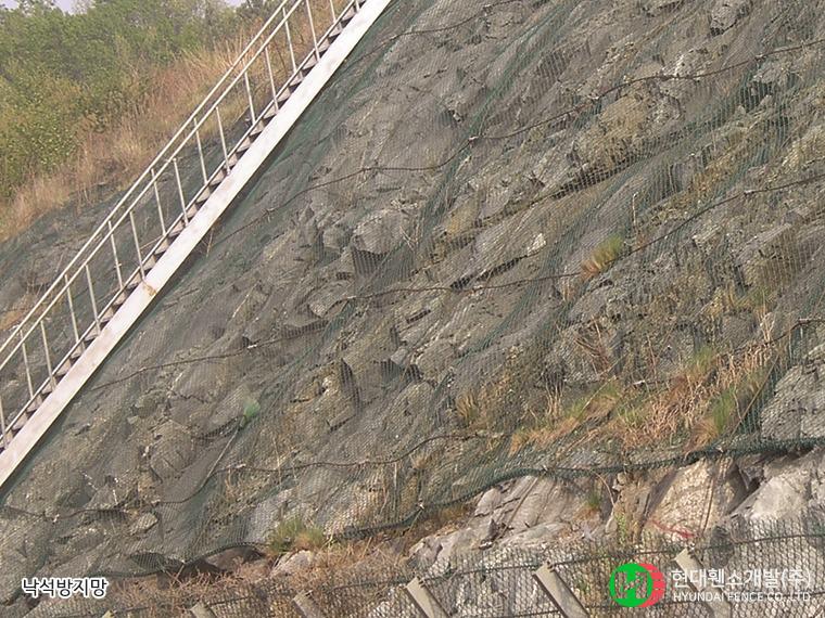 낙석보호망-휀스종류-철망-울타리-팬스-담장-fence-현대휀스개발