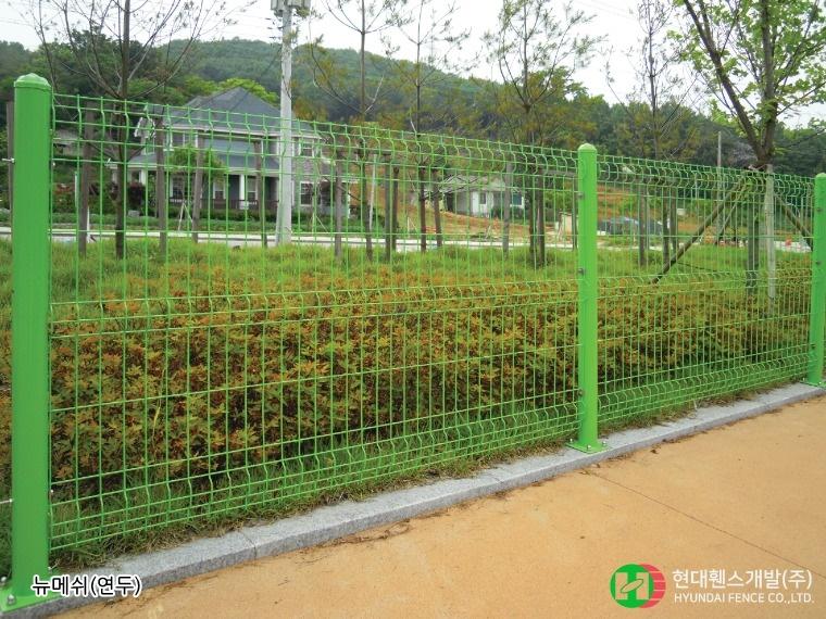 뉴메쉬휀스-펜스-연두-휀스종류-철망-울타리-팬스-담장-fence-현대휀스개발-1
