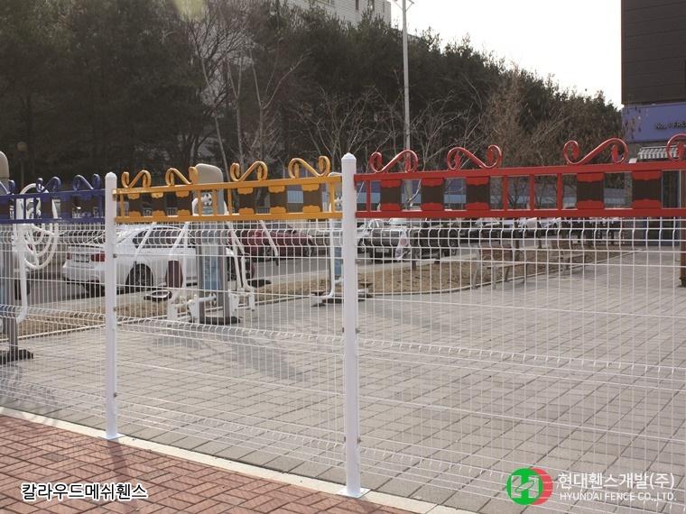 뉴메쉬휀스-펜스-칼라우드-휀스종류-철망-울타리-팬스-담장-fence-현대휀스개발