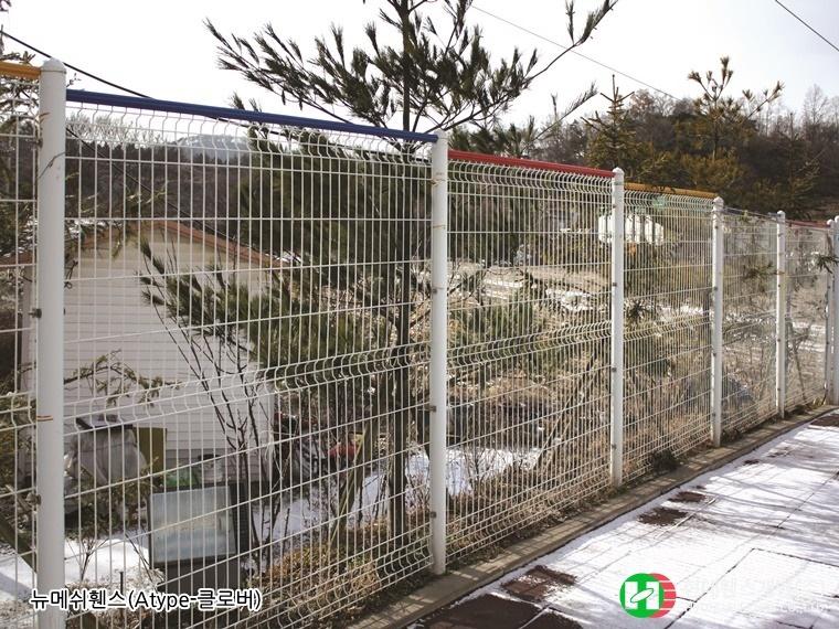 뉴메쉬휀스-펜스-클로버-휀스종류-철망-울타리-팬스-담장-fence-현대휀스개발-2