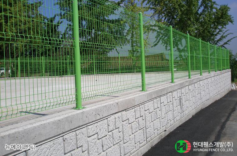 뉴메쉬휀스-펜스-휀스종류-철망-울타리-팬스-담장-fence-현대휀스개발-2