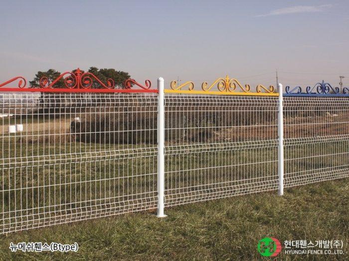 뉴메쉬휀스-펜스-B형-휀스종류-철망-울타리-팬스-담장-fence-현대휀스개발