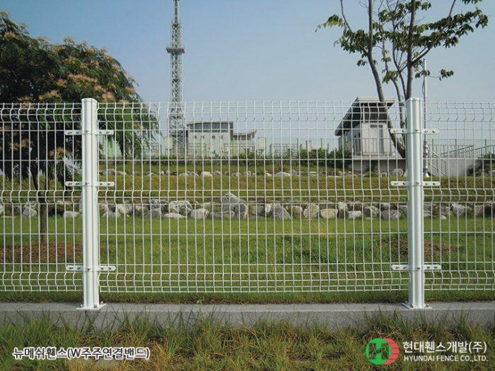 뉴메쉬휀스-펜스-W주주-휀스종류-철망-울타리-팬스-담장-fence-현대휀스개발-1
