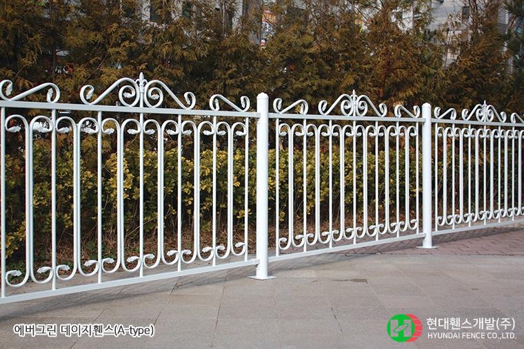 데이지휀스-펜스-Atype-백색-휀스종류-철망-울타리-팬스-담장-fence-현대휀스개발