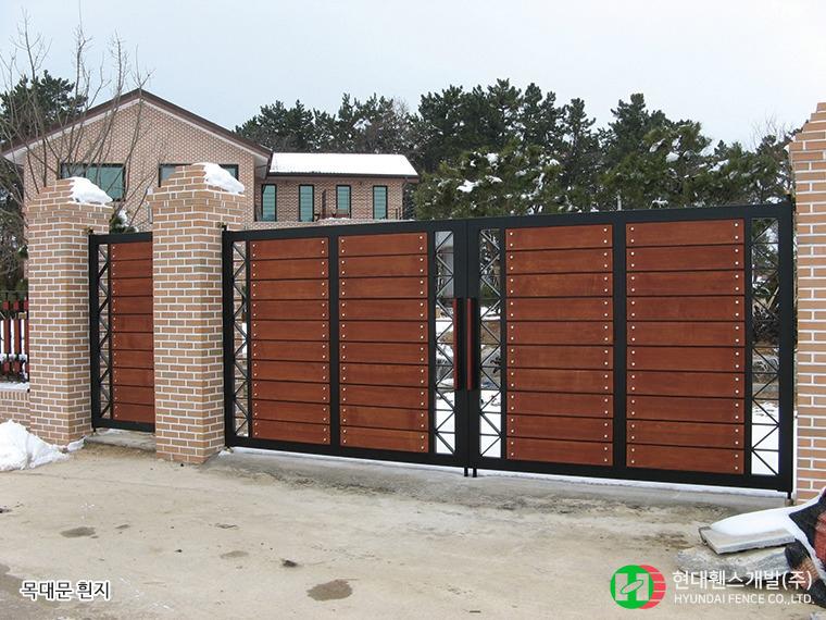 디자인대문-목대문흰지-HD-S7102-휀스종류-철망-울타리-팬스-담장-fence-현대휀스개발