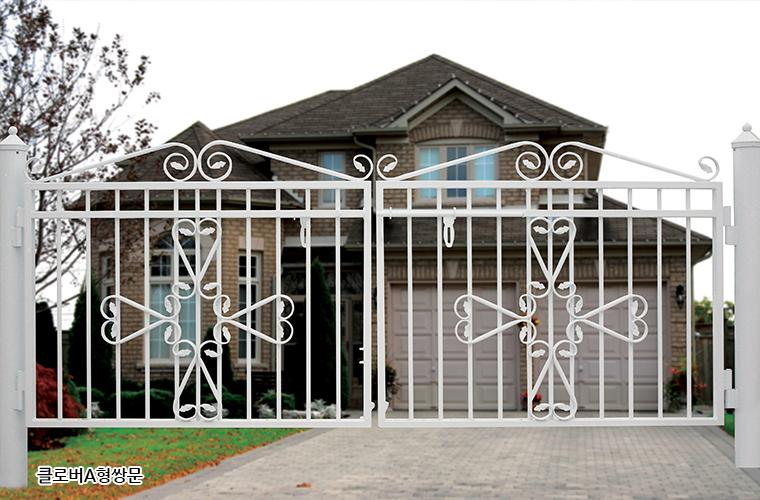 디자인대문-클로버A형-쌍문-휀스종류-철망-울타리-팬스-담장-fence-현대휀스개발