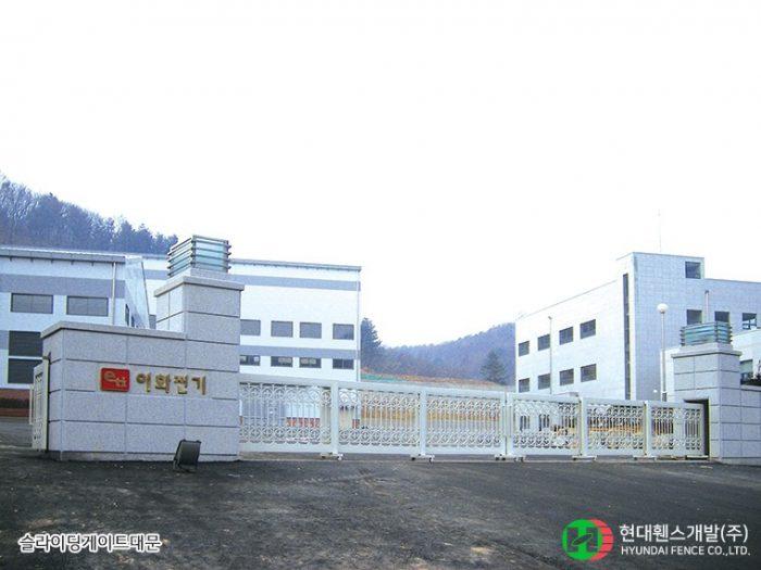 디자인대문-HD-S6518-슬라이딩게이트-GL-H1200-휀스종류-철망-울타리-팬스-담장-fence-현대휀스개발