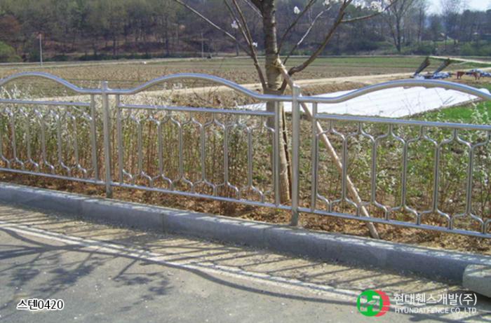 디자인스텐휀스-펜스-스텐0420-완두콩-휀스종류-철망-울타리-팬스-담장-fence-현대휀스개발