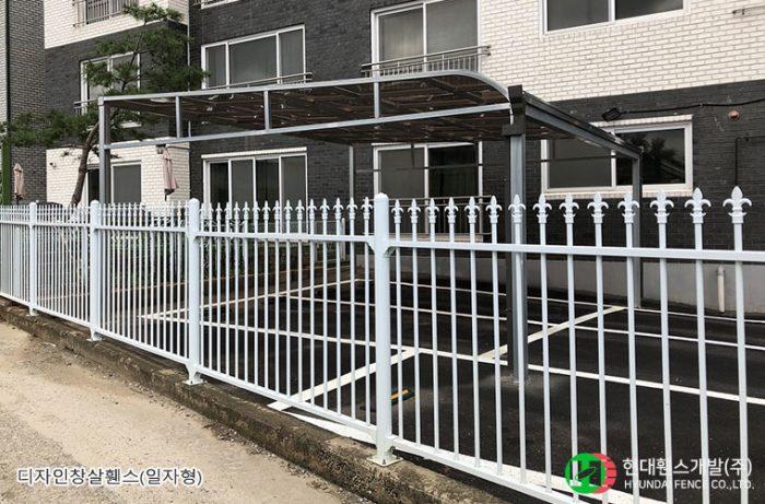 디자인창살휀스-펜스-주택-휀스종류-철망-울타리-팬스-담장-fence-현대휀스개발-3