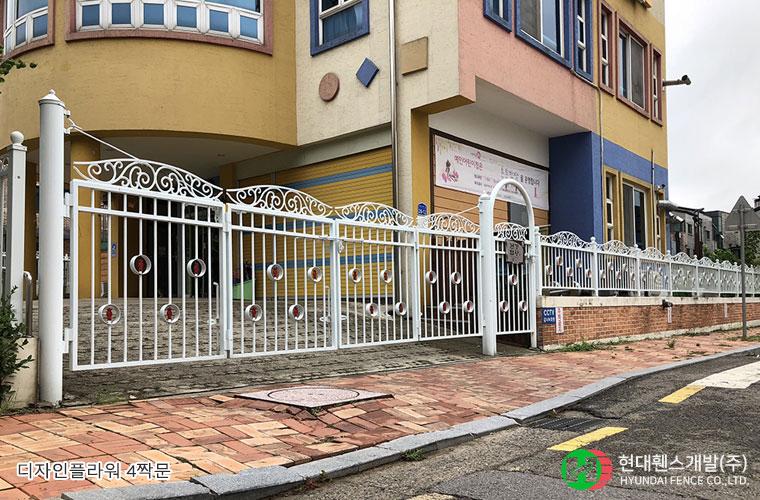 디자인플라워문-펜스-4짝문-휀스종류-철망-울타리-팬스-담장-fence-현대휀스개발-2