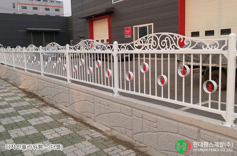 디자인플라워휀스-펜스-공장-휀스종류-철망-울타리-팬스-담장-fence-현대휀스개발-1