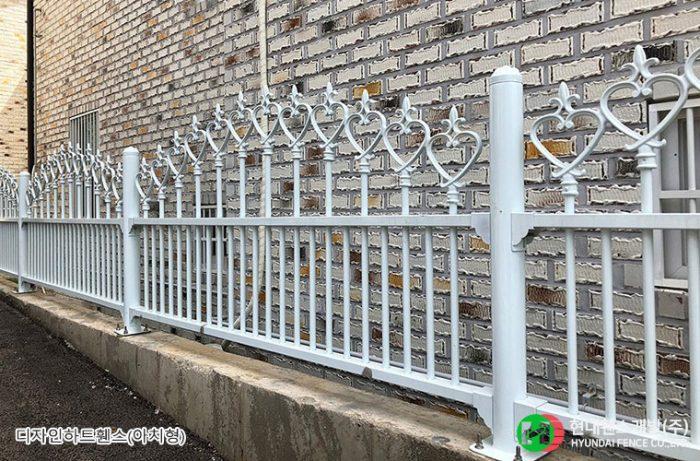 디자인하트휀스-펜스-아치형-주택-휀스종류-철망-울타리-팬스-담장-fence-현대휀스개발-1