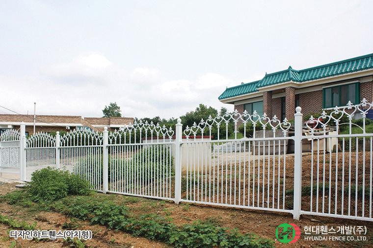디자인하트휀스-펜스-아치형-H1500-휀스종류-철망-울타리-팬스-담장-fence-현대휀스개발-1
