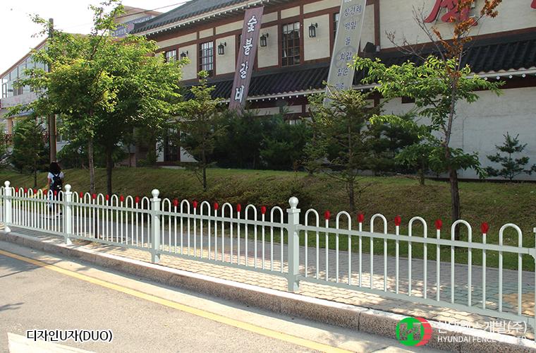 디자인U자휀스-펜스-DUO-휀스종류-철망-울타리-팬스-담장-fence-현대휀스개발-1