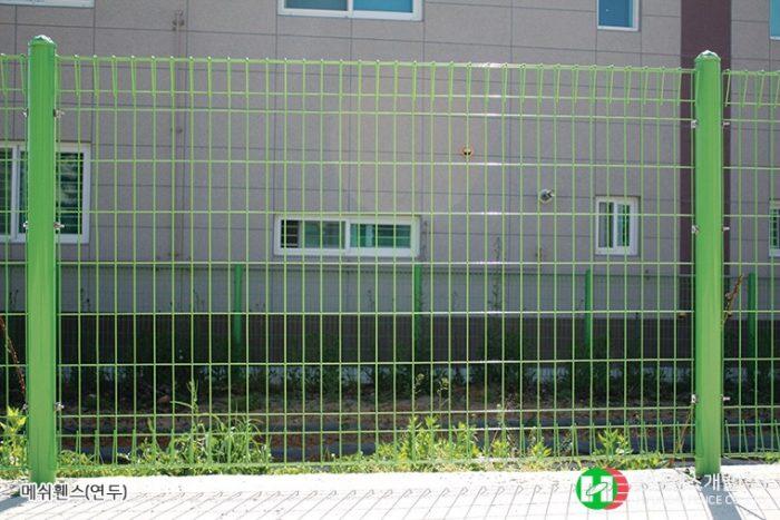 메쉬휀스-펜스-연두-휀스종류-철망-울타리-팬스-담장-fence-현대휀스개발-1