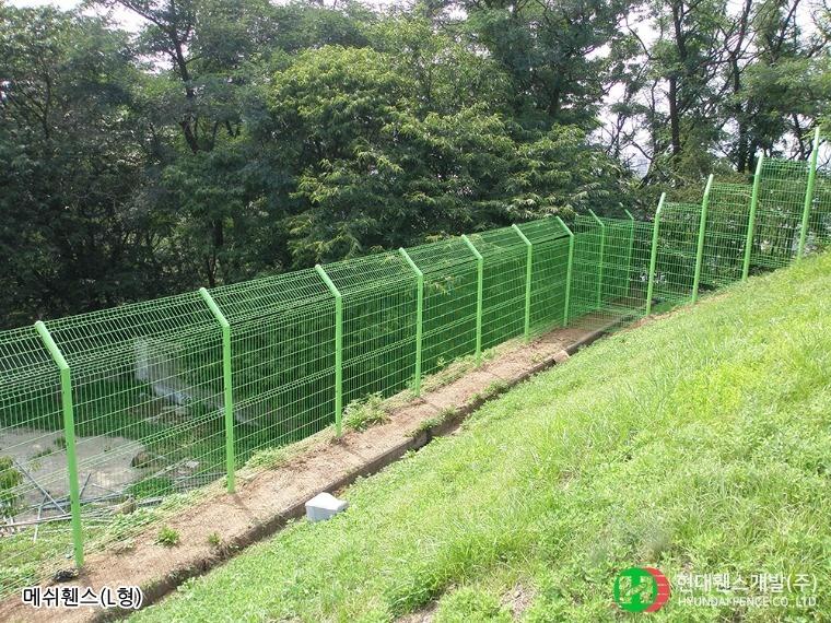 메쉬휀스-펜스-L형-휀스종류-철망-울타리-팬스-담장-fence-현대휀스개발-2