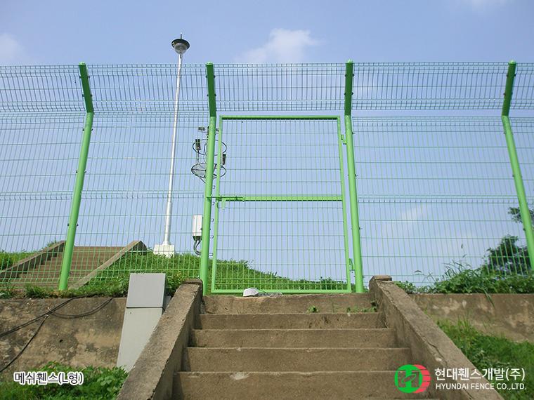 메쉬휀스-펜스-L형-휀스종류-철망-울타리-팬스-담장-fence-현대휀스개발