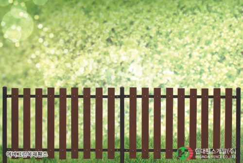 목재휀스-펜스-휀스종류-철망-울타리-팬스-담장-fence-현대휀스개발