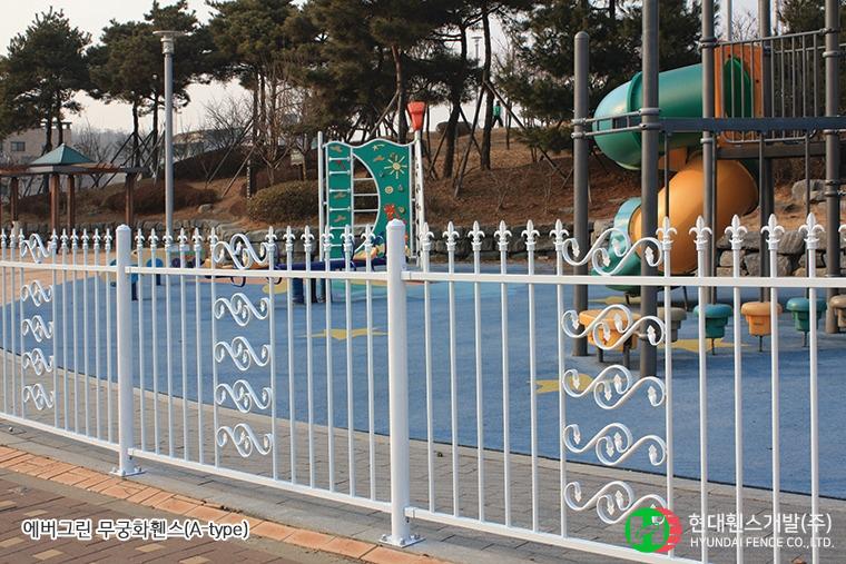 무궁화휀스-펜스-휀스종류-철망-울타리-팬스-담장-fence-현대휀스개발