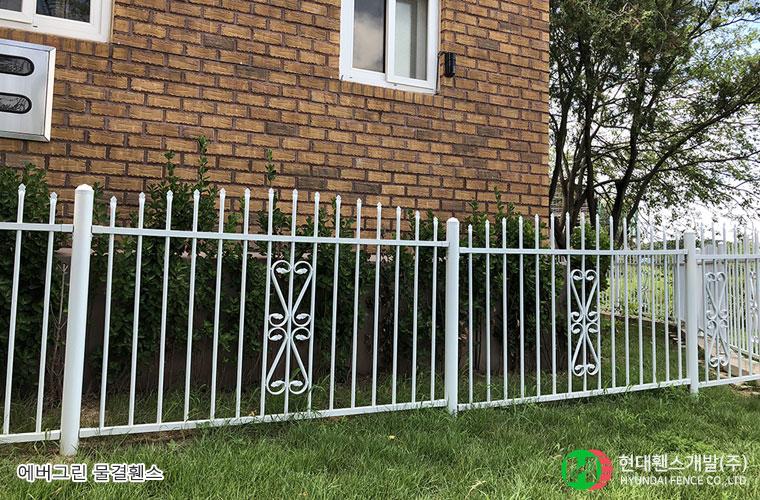물결휀스-펜스-주택-휀스종류-철망-울타리-팬스-담장-fence-현대휀스개발-1