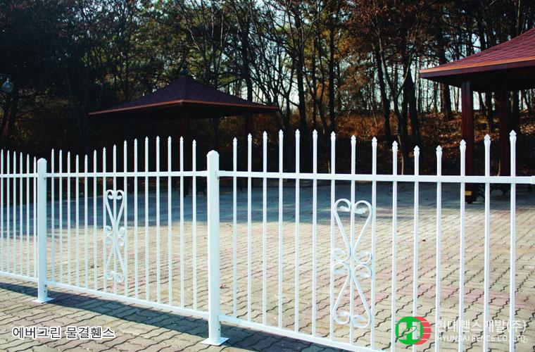 물결휀스-펜스-휀스종류-철망-울타리-팬스-담장-fence-현대휀스개발-3