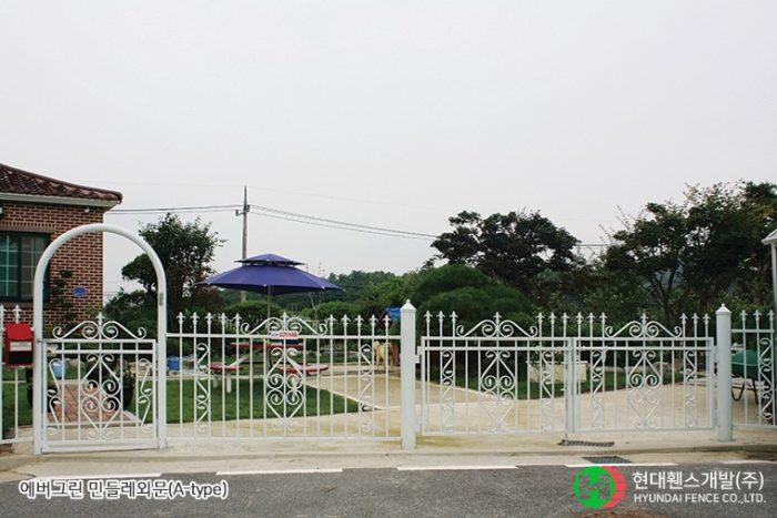 민들레문-외문-아치문주-휀스종류-철망-울타리-팬스-담장-fence-현대휀스개발