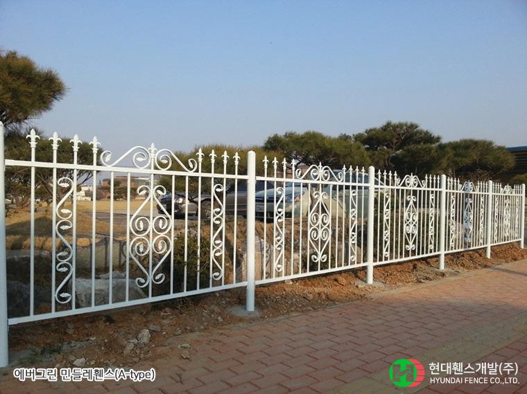 민들레휀스-펜스-원형주주-휀스종류-철망-울타리-팬스-담장-fence-현대휀스개발-1