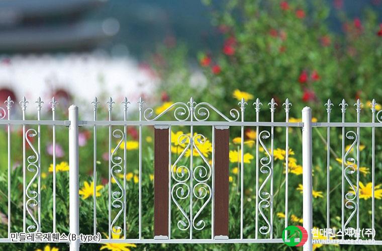 민들레휀스-펜스-Btype-철망-울타리-팬스-담장-fence-현대휀스개발-1