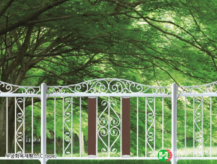 민들레휀스-펜스-Ctype-휀스종류-철망-울타리-팬스-담장-fence-현대휀스개발-1