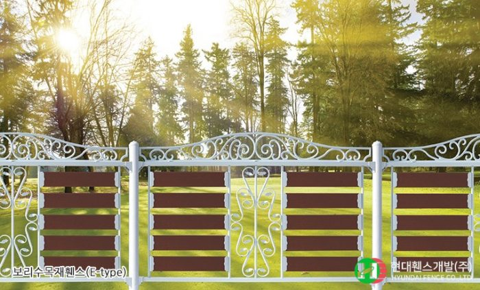 보리수목재휀스-펜스-Etype-휀스종류-철망-울타리-팬스-담장-fence-현대휀스개발