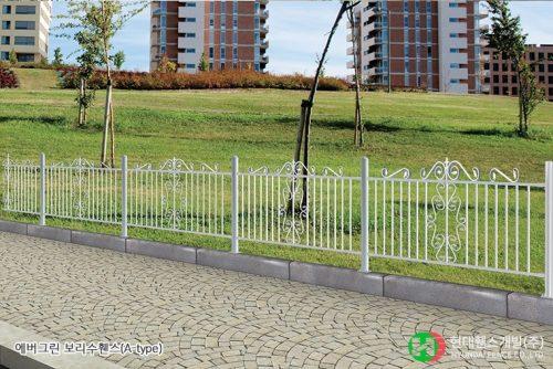 보리수휀스-펜스-휀스종류-철망-울타리-팬스-담장-fence-현대휀스개발-2