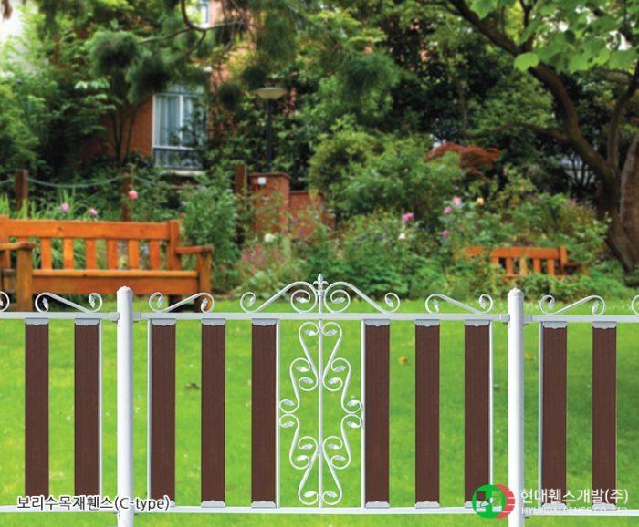 보리수휀스-펜스-Ctype-휀스종류-철망-울타리-팬스-담장-fence-현대휀스개발-1