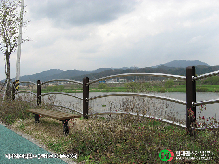 보차도휀스-펜스-BCF-5305-휀스종류-철망-울타리-팬스-담장-fence-현대휀스개발-1