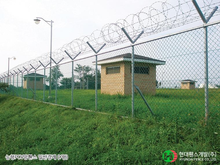 일반경계휀스-펜스-Y형-PVC망-휀스종류-철망-울타리-팬스-담장-fence-현대휀스개발