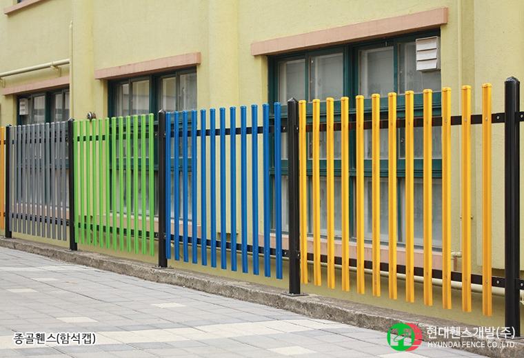 종골휀스-펜스-일자형-함석캡-휀스종류-철망-울타리-팬스-담장-fence-현대휀스개발-1