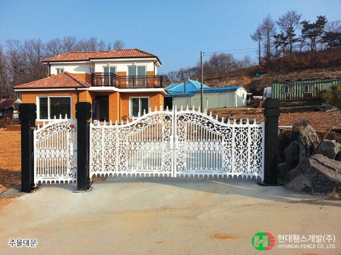 주물대문-강화도-보아스건설-휀스종류-철망-울타리-팬스-담장-fence-현대휀스개발