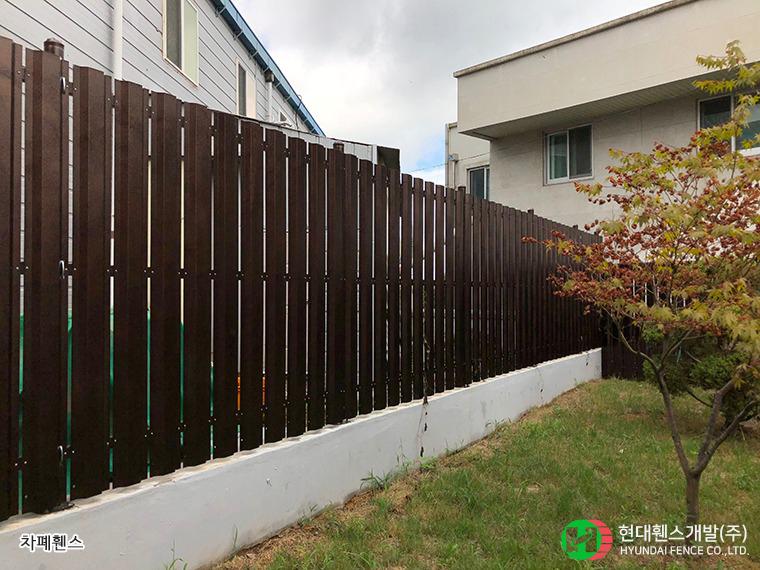 차폐휀스 펜스 휀스종류 철망-울타리 팬스 담장 fence 현대휀스개발