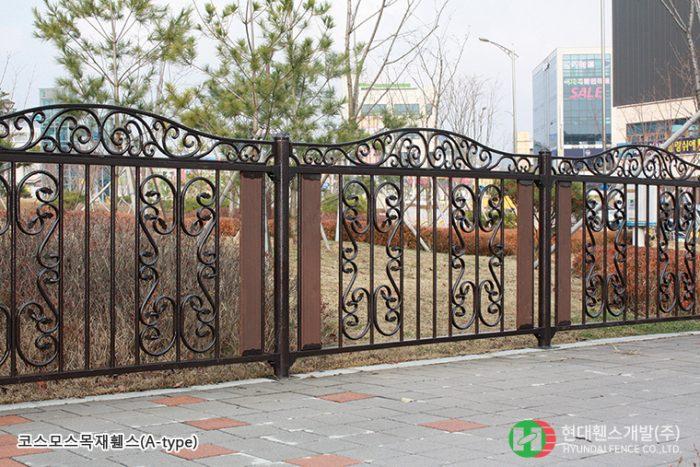 코스모스휀스-펜스-Atype-휀스종류-철망-울타리-팬스-담장-fence-현대휀스개발