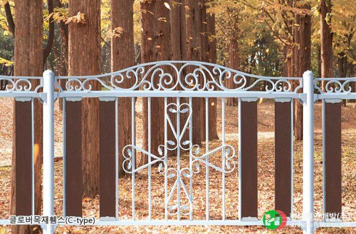 클로버휀스-펜스-Ctype-휀스종류-철망-울타리-팬스-담장-fence-현대휀스개발
