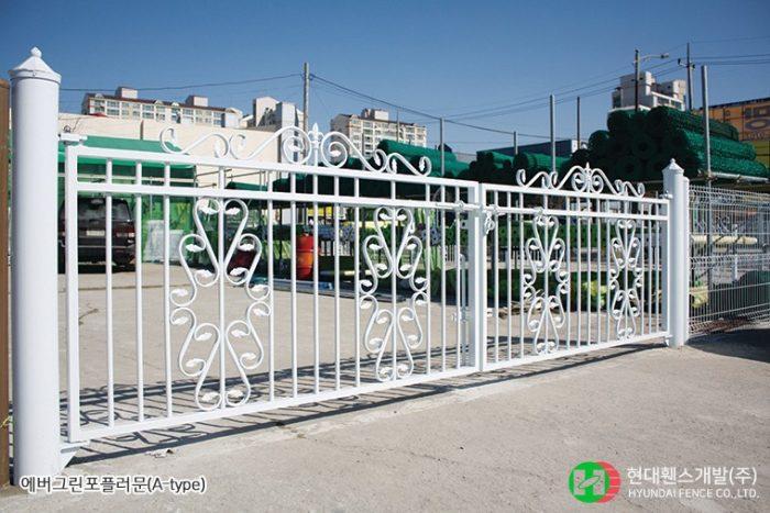 포플러문-쌍문-휀스종류-철망-울타리-팬스-담장-fence-현대휀스개발