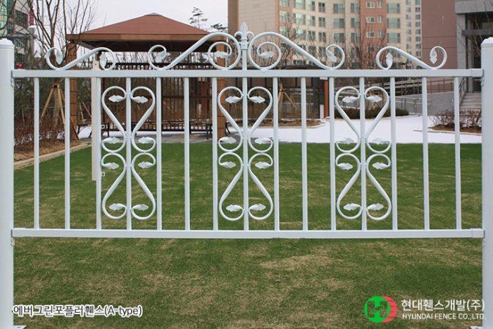 포플러휀스-펜스-Atype-H90002-휀스종류-철망-울타리-팬스-담장-fence-현대휀스개발