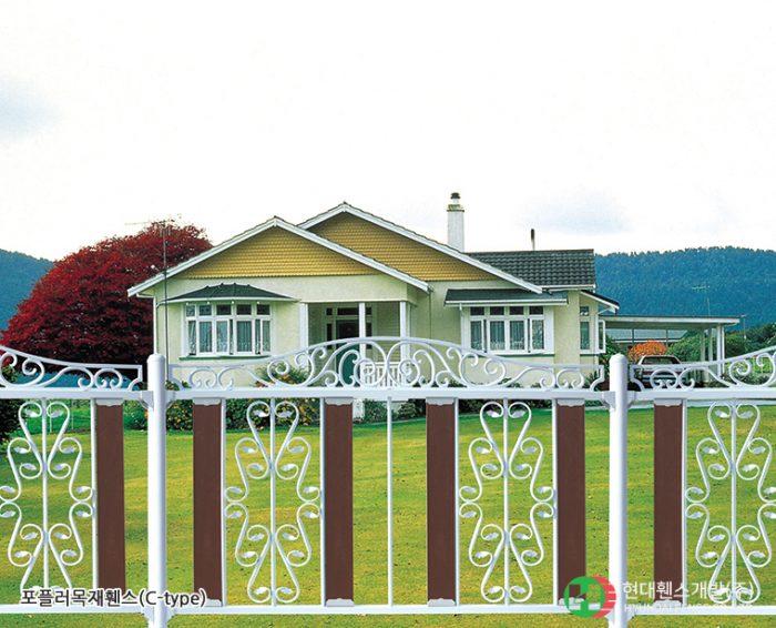포플러휀스-펜스-Ctype-휀스종류-철망-울타리-팬스-담장-fence-현대휀스개발-1