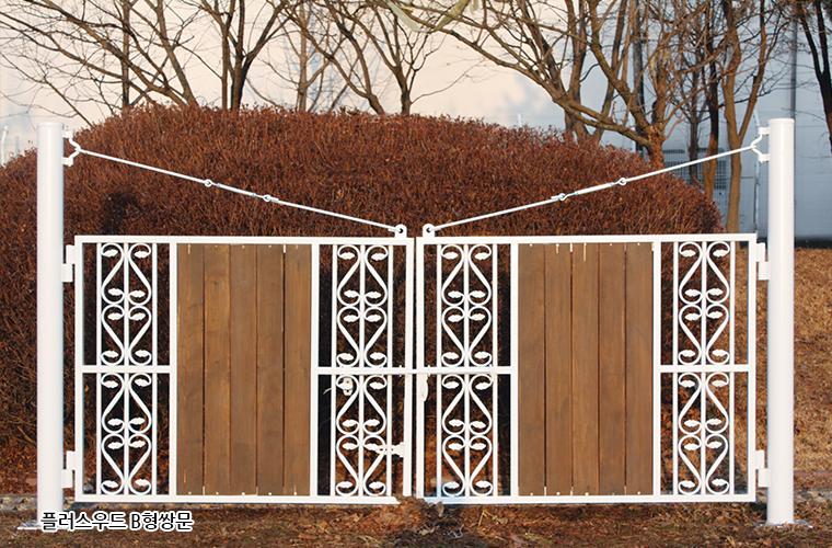 플러스우드목재문-쌍문-Btype-휀스종류-철망-울타리-팬스-담장-fence-현대휀스개발