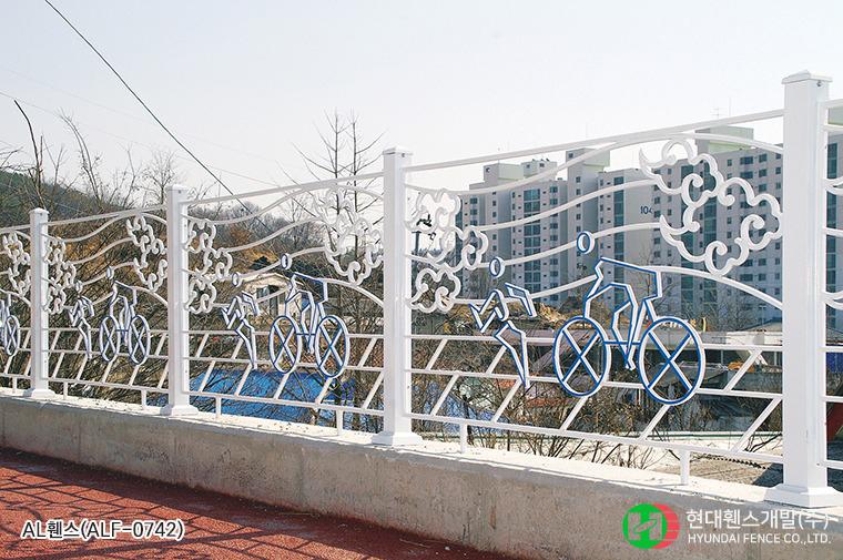 AL휀스-펜스-휀스종류-철망-울타리-팬스-담장-fence-현대휀스개발