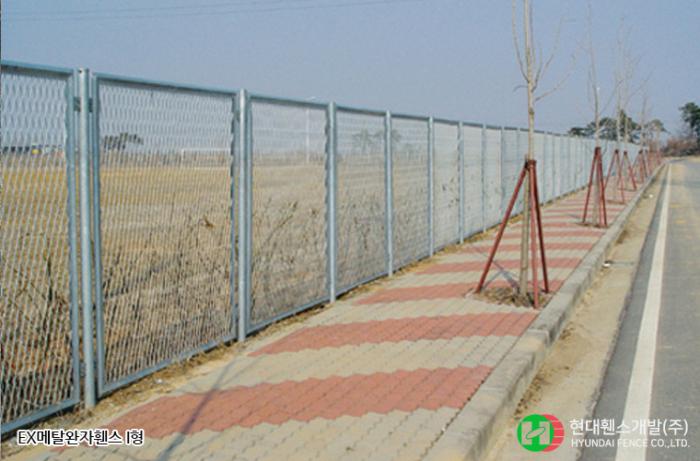 EX메탈완자휀스-펜스-I형-휀스종류-철망-울타리-팬스-담장-fence-현대휀스개발