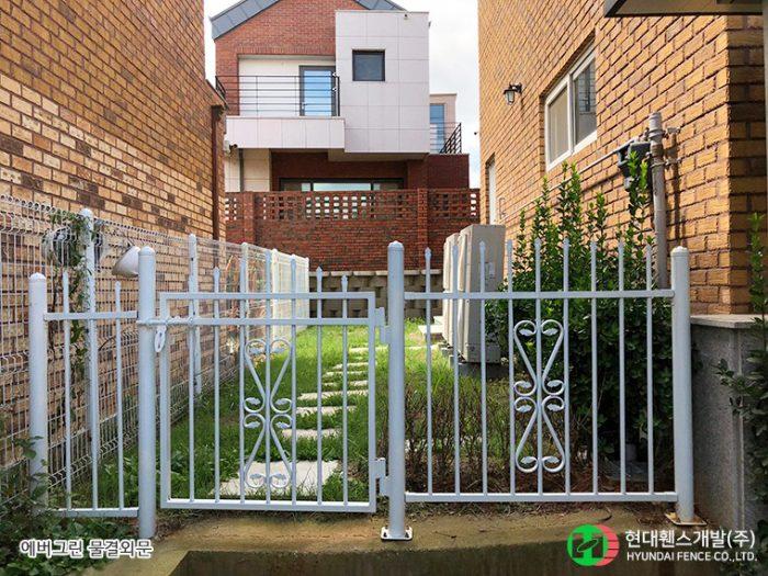 물결문-외문-주택-펜스-휀스종류-철망-울타리-팬스-담장-fence-현대휀스개발-2